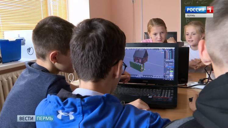 Почти в 100 школах Пермского края обновят компьютерное оборудование