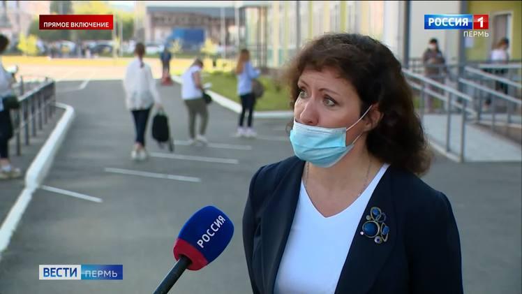 Пермские выпускники сдают ЕГЭ по русскому языку