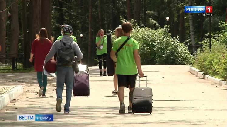 В Пермском крае начали открывать детские лагеря отдыха