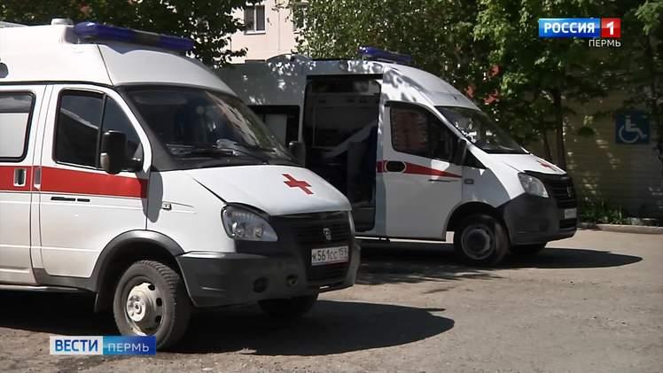 В Перми водитель без прав сбил троих пешеходов