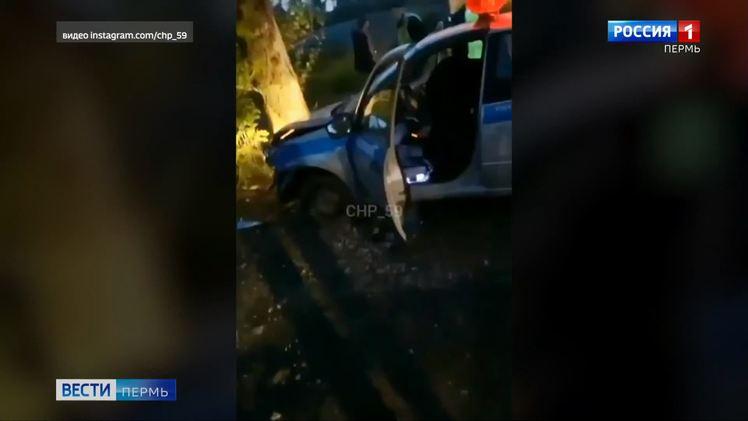 В Перми произошла авария с участием автомобиля ДПС