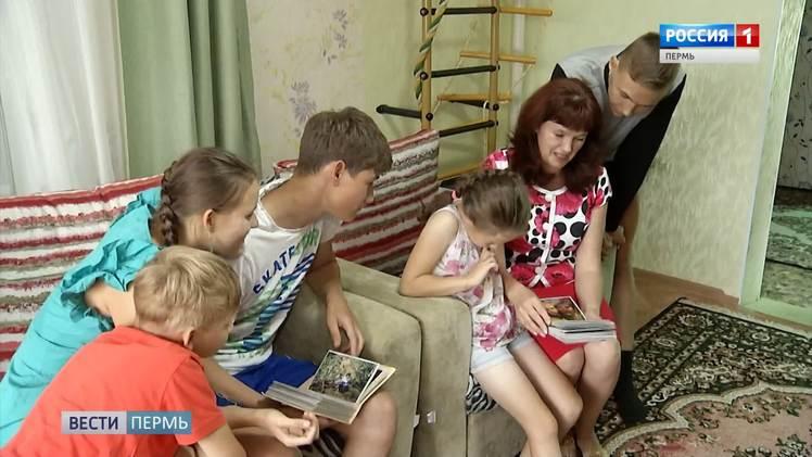 Денежную выплату взамен земельных участков получили 75 многодетных семей Перми