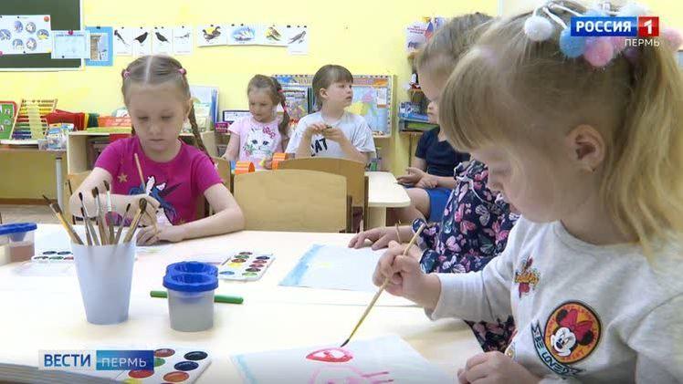 Дежурные группы обязаны принимать детей из многодетных семей