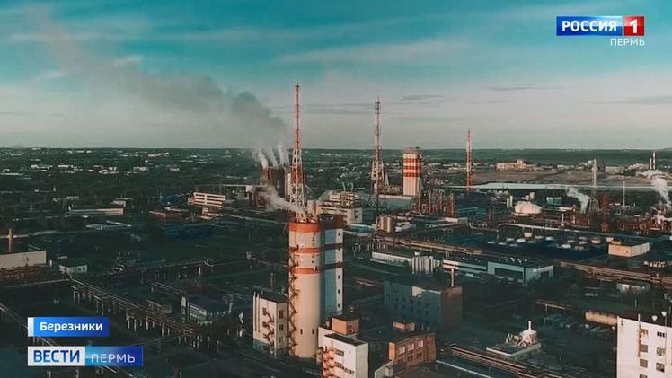 Из-за загрязнения Камы остановлена работа завода «Азот»