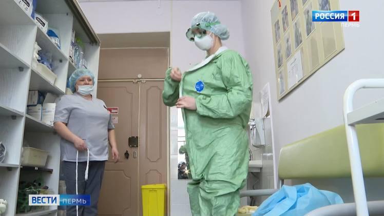 В крае выявлено 70 новых случаев заражения COVID-19