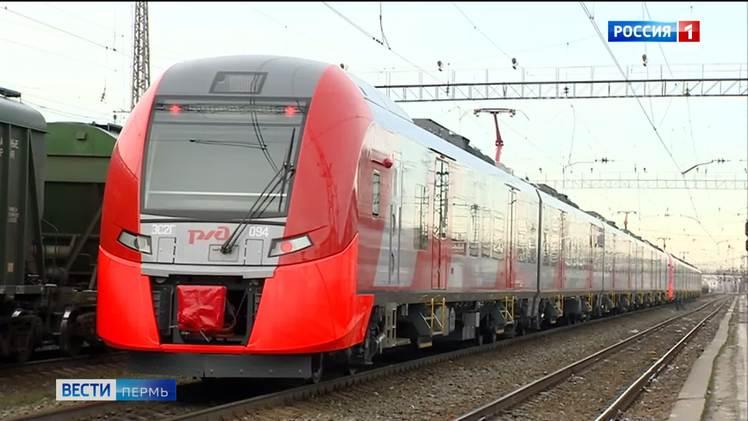 Прорабатывается вопрос организации пассажирских перевозок по железнодорожному маршруту «Пермь ll – Закамск»