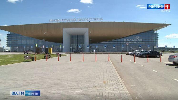 Из-за пандемии пассажиропоток пермского аэропорта упал на 46,5 %