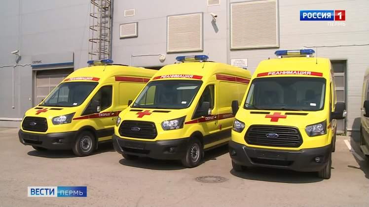 Подстанции скорой помощи получили новые реанимобили