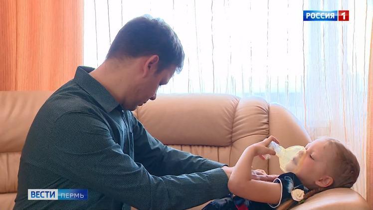Жизнь под угрозой: пермские дети остались без лекарств