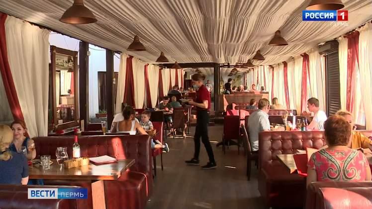 Пермские рестораны и кафе поддержат субсидиями