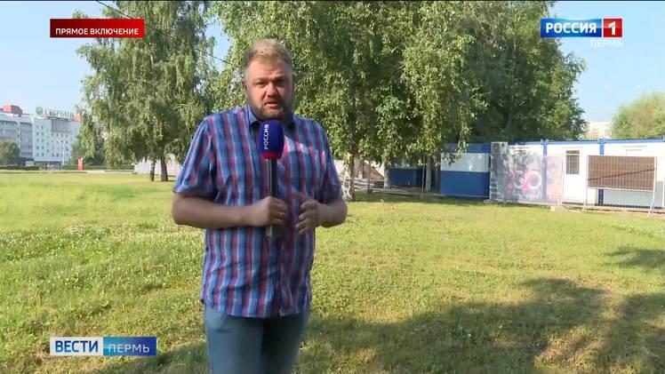 В Перми стартует финальный этап благоустройства городской эспланады