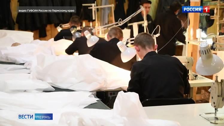 Пермские заключенные будут шить форму для врачей-инфекционистов