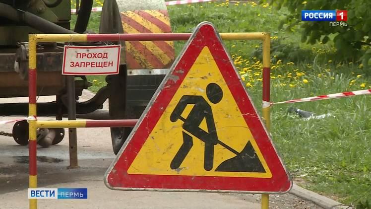В Перми продолжаются опрессовки и гидравлические испытания теплосетей
