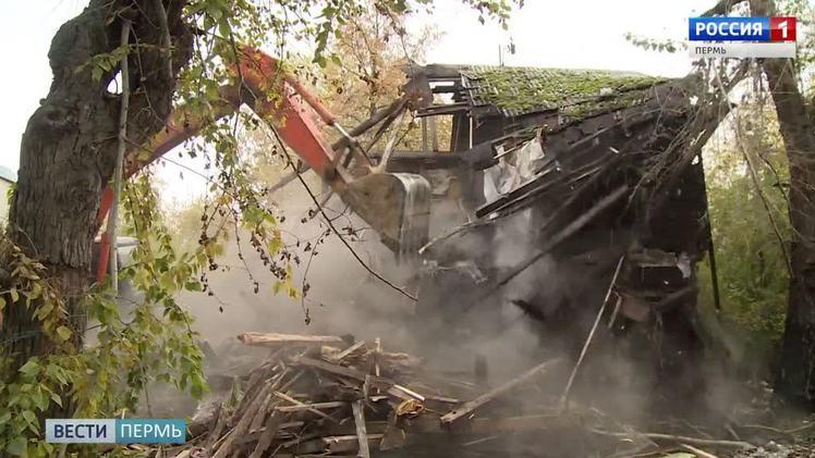 Пермский край перевыполнил годовой план расселения аварийного жилья