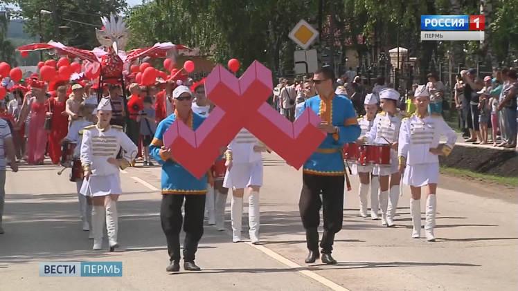 Столице Пармы исполняется 82 года