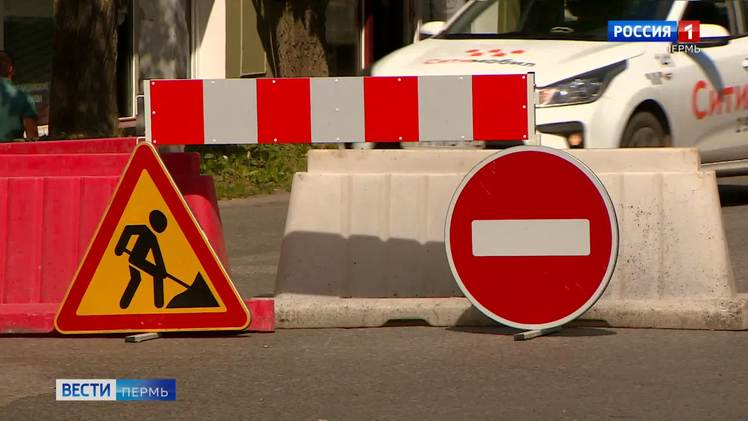Придется потерпеть: водители Перми привыкают к новым ограничениям
