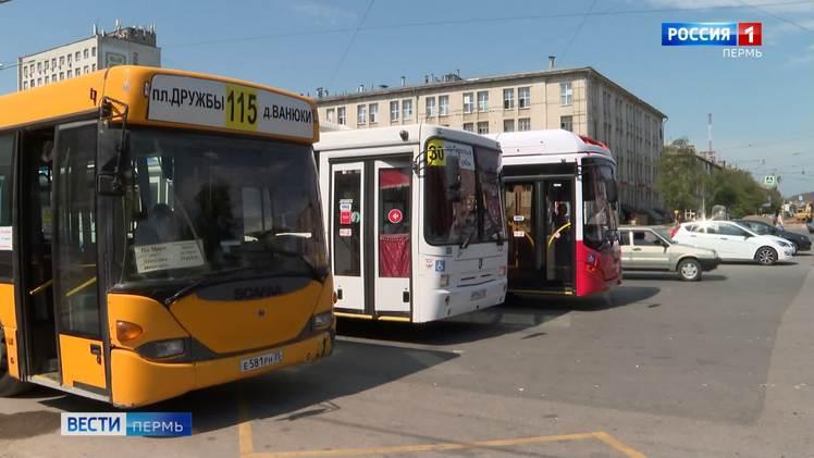 Пермь готовится к финальному этапу внедрения новой маршрутной сети