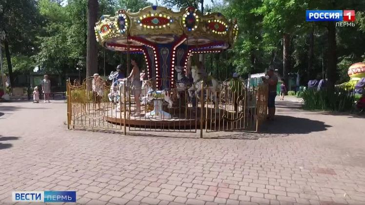 Пока без батутов: в мэрии Перми рассказали о работе аттракционов в городских парках