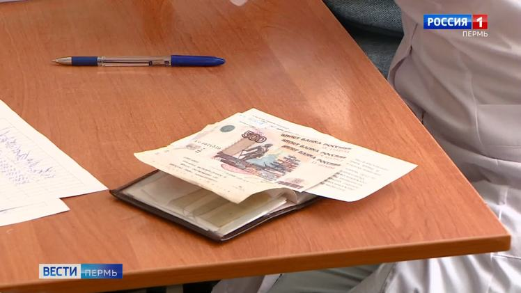 Почти 9 тысяч доноров Прикамья получили повышенную компенсацию