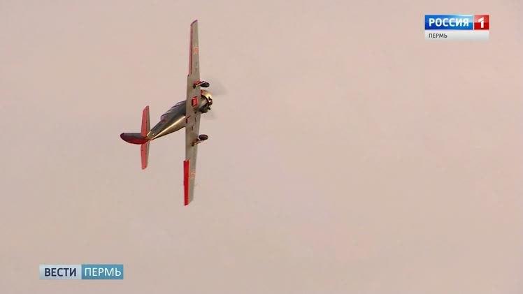 """Высший пилотаж: пермяки завоевали """"серебро"""" на всероссийских соревнованиях по самолётному спорту"""