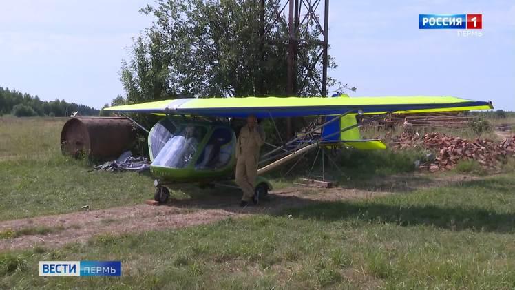 Из Кудымкара в Крым - на мини-самолёте