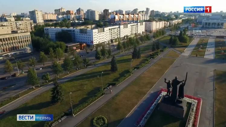 Поразить широтой размаха: в Перми обсудили подготовку к 300-летию города