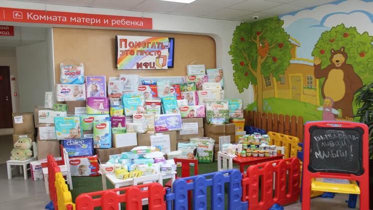 В пермских МФЦ стартовала благотворительная акция «Выздоравливай, малыш»