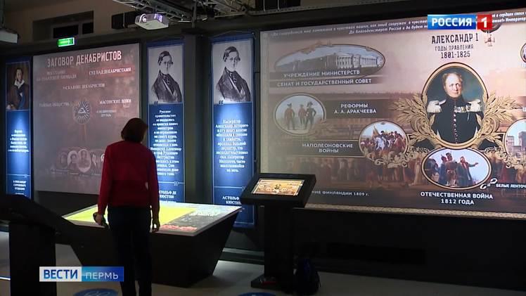 Еще четыре филиала Пермского краеведческого музея возобновили работу