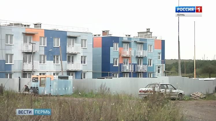 """Решение по восстановлению прав дольщиков """"Первого пермского микрорайона"""" будет принято в сентябре"""