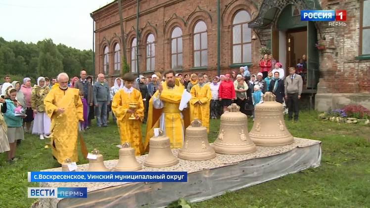 В селе Воскресенское освятили новые колокола храма