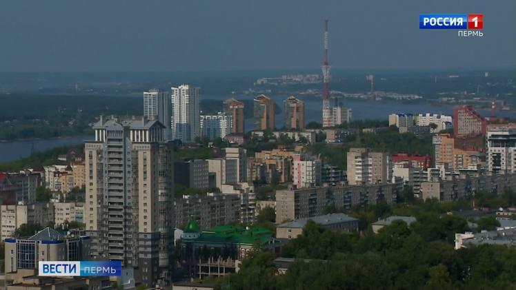 В Перми потеплеет до +20 градусов