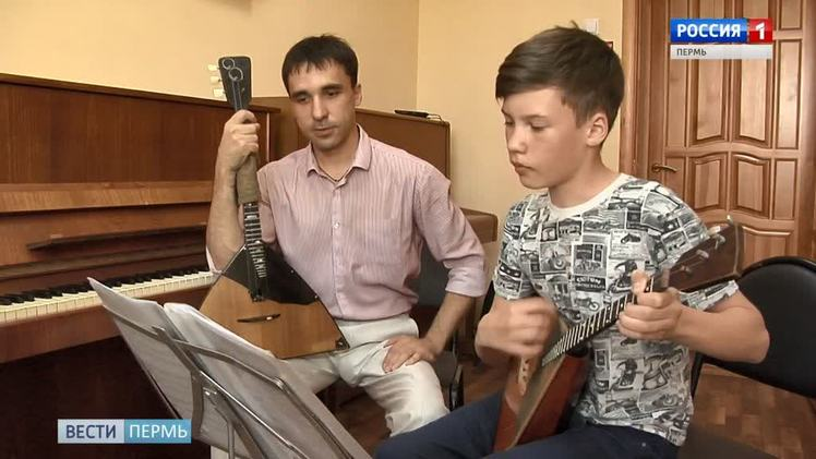 Объявлен конкурс на проектирование краевой музыкальной школы для одаренных детей