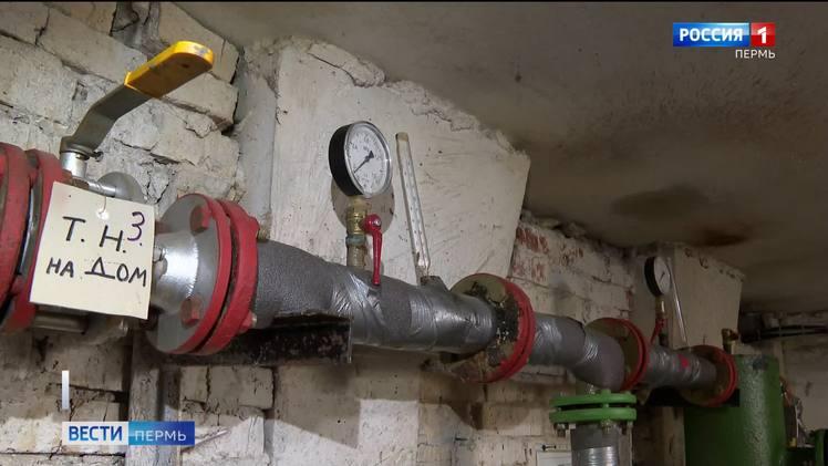 Мэрия Перми: готовность жилого фонда к подаче тепла составляет 72%