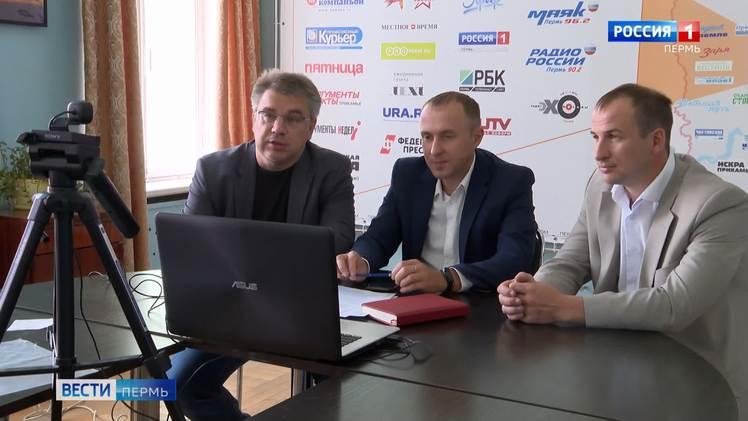 Пермские журналисты обсудили предстоящие выборы губернатора Прикамья