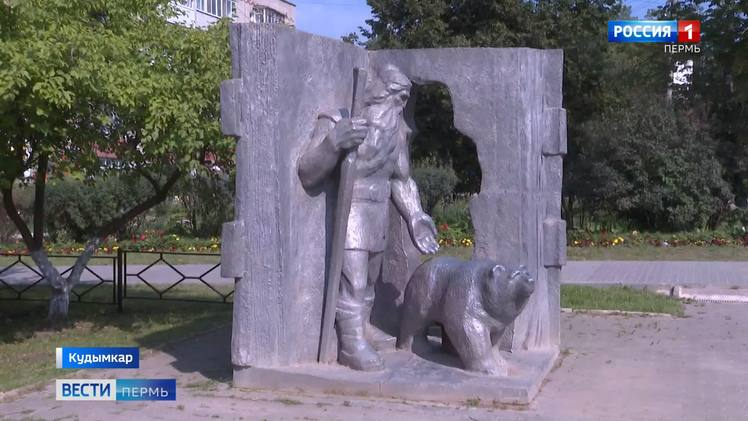 В Прикамье снимают фильм о легендарном основателе Кудымкара