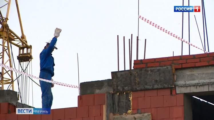 В Перми станет несколькими долгостроями меньше