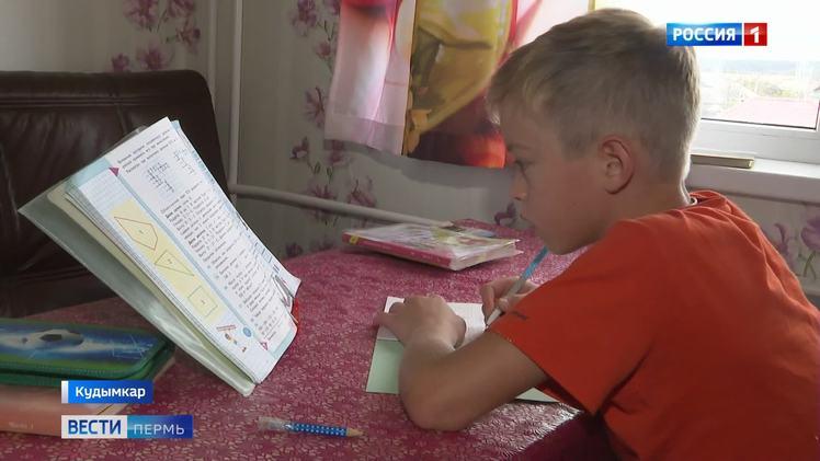 В Коми-Пермяцком округе ученики двух классов отправлены на карантин