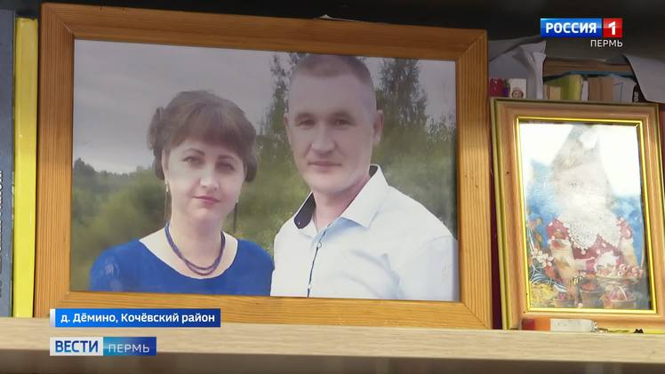 Родные погибших в ДТП супругов требуют максимального наказания для виновника аварии