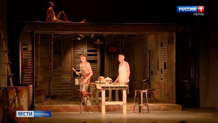 Театр юного зрителя открыл новый сезон спектаклем «Продавец дождя»