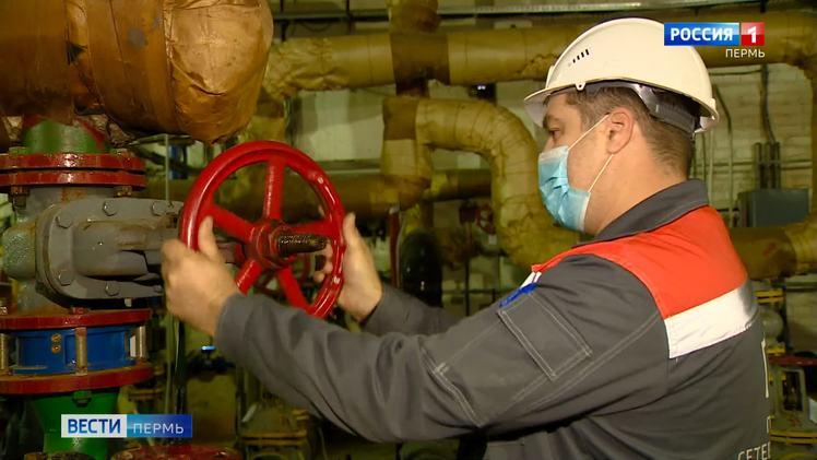 В администрации Перми прошло заседание штаба по запуску отопления