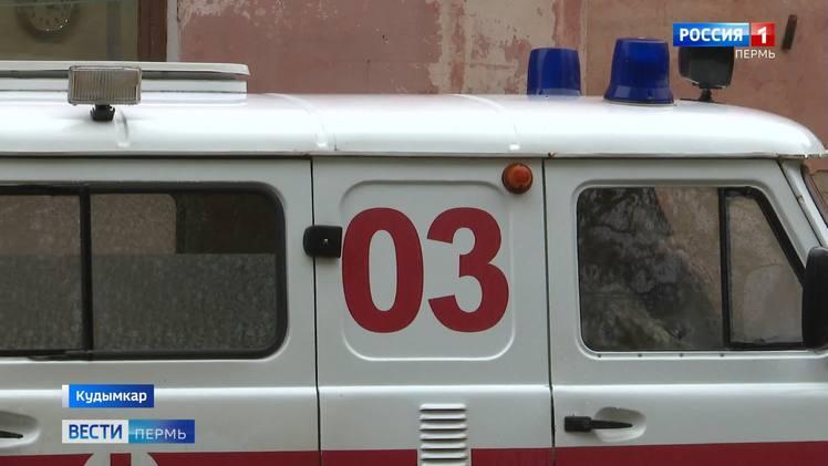 Серьезные драки произошли сразу в двух школах Прикамья