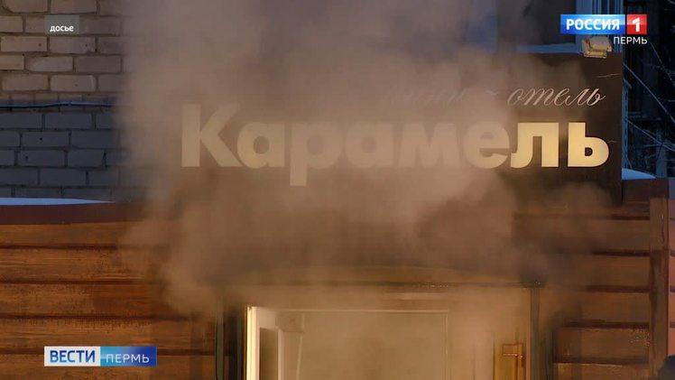 """Суд по делу о гибели 5 человек в мини-отеле """"Карамель"""" проходит в закрытом режиме"""
