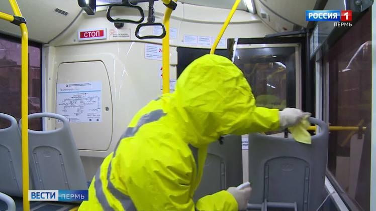В общественном транспорте Перми усилена противоэпидемическая обработка