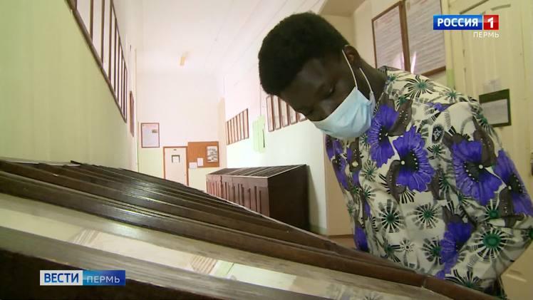 Студенты из Африки постигают в Перми сельскохозяйственные науки