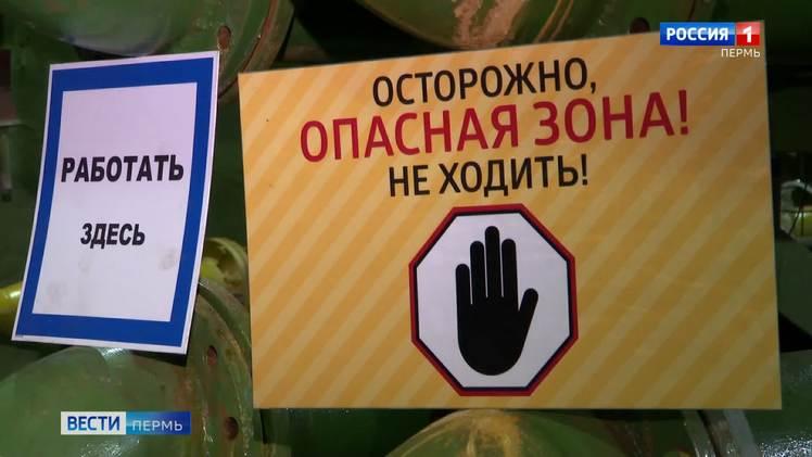 В Перми изменится движение транспорта на участке улицы Крисанова