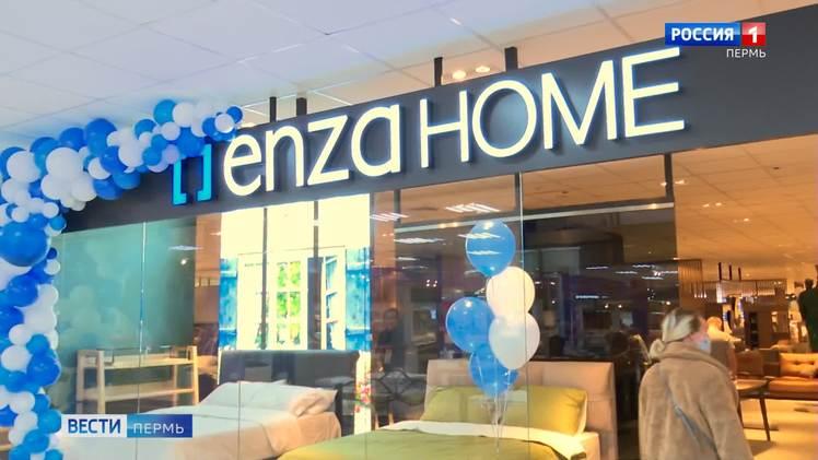 «ENZA HOME»: в лучших традициях восточного гостеприимства