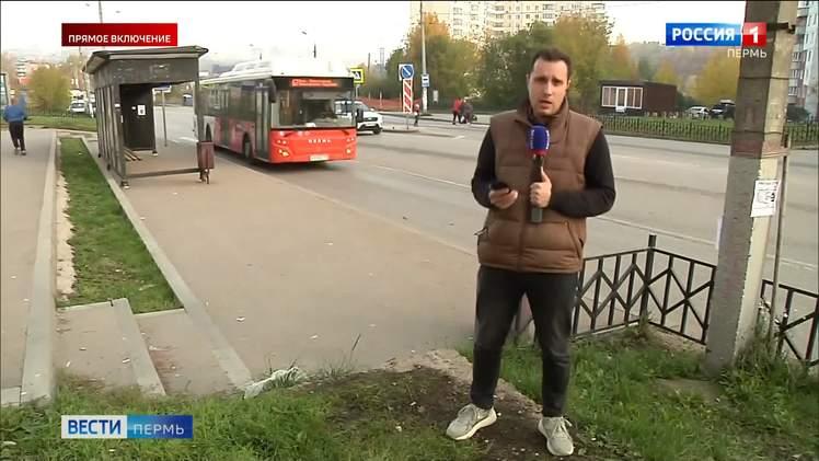 Оптимизация автобусных маршрутов: за и против
