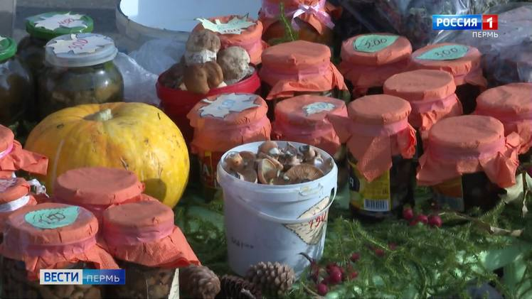 «Полное лукошко»: в Кудымкаре состоялся праздник даров осени