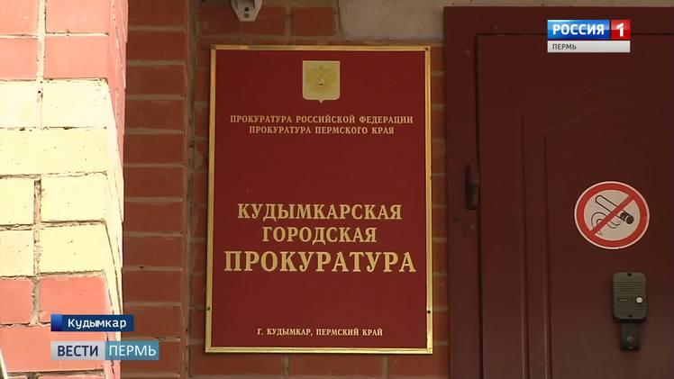 Прокуратура выявила нарушения при строительстве стадиона в  Кудымкаре