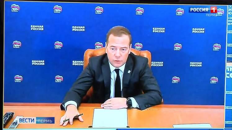 """Главврач Краснокамской горбольницы задал вопрос председателю """"Единой России"""""""
